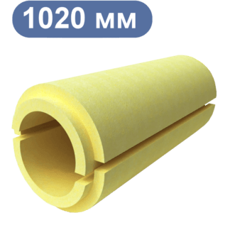 Скорлупа ППУ диаметром 1020 мм