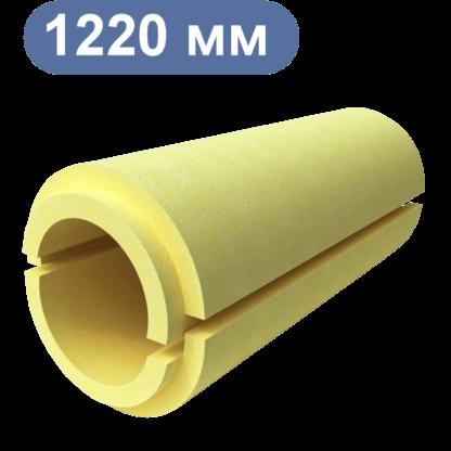 Скорлупа ППУ диаметром 1220 мм