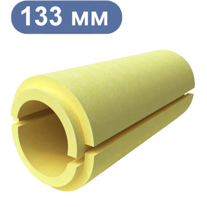 Скорлупа ППУ диаметром 133 мм