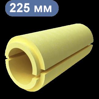 Скорлупа ППУ диаметром 225 мм