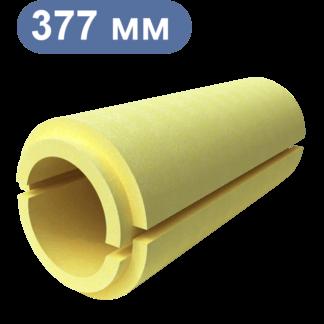 Скорлупа ППУ диаметром 377 мм