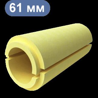 Скорлупа ППУ диаметром 61 мм