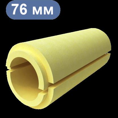Скорлупа ППУ диаметром 76 мм