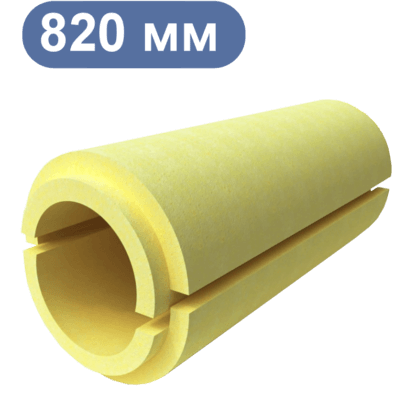Скорлупа ППУ диаметром 820 мм