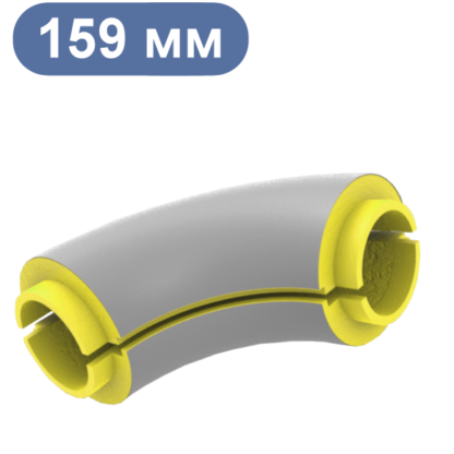 Отвод ППУ 159 мм