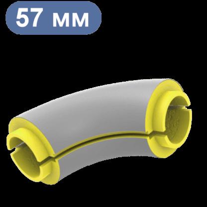 Скорлупа отвода ППУ диаметром 57 мм