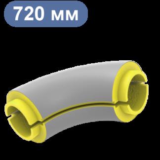 Отвод ППУ 720 мм